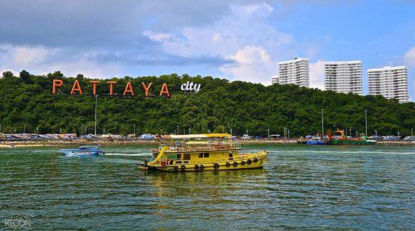 TourThamQuanThànhPhốPattayaĐảoSanHôtừBangkok