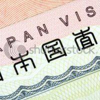 Visa Nhật Bản