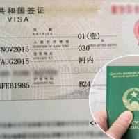 Visa Trung Quốc